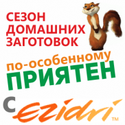 Ezidri