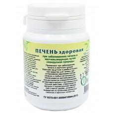 Таблетки травяные «Здоровая Печень», 120 фитодраже (Фитоцентр Гордеева)