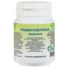 Таблетки травяные «Здоровая Поджелудочная», 120 фитодраже (Фитоцентр Гордеева)
