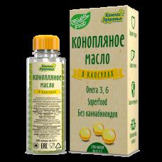 """Масло """"Конопляное"""" капсулированное 300 мг (180 капсул)(Компас Здоровья)"""