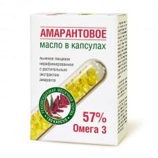 """Масло """"Амарантовое"""" капсулированное 300 мг (180 капсул)(Компас Здоровья)"""
