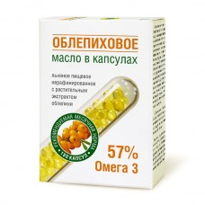 """Масло """"Облепиховое"""" капсулированное 300 мг (180 капсул)(Компас Здоровья)"""
