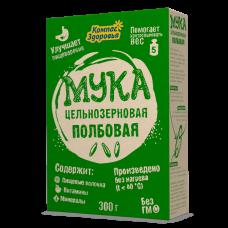 Мука цельнозерновая Полбовая 300 г (Компас здоровья)