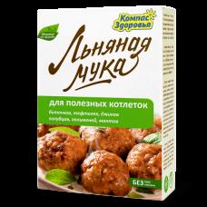 Мука льняная ДЛЯ ПОЛЕЗНЫХ КОТЛЕТОК 300 г (Компас здоровья)