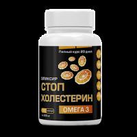 Масло льняное капсулированное СТОП ХОЛЕСТЕРИН 300 мг (180 капсул) Компас Здоровья)