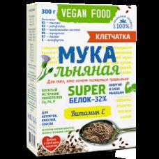 """Мука льняная Vegan Food """"Питайся правильно"""" 300 г (Компас Здоровья)"""