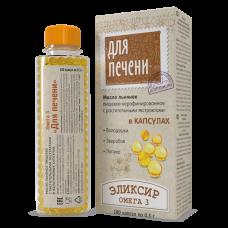 """Масло """"Для печени"""" капсулированное 300 мг (180 капсул)(Компас Здоровья)"""