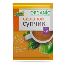 Суп-пюре «Овощной»