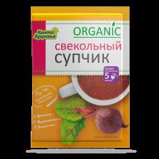 Суп-пюре «Свекольный»