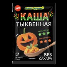 """Каша """"Тыквенная"""" порция пак.30 г (кратно 10 шт)Компас Здоровья"""