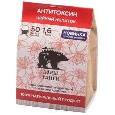 Чайный напиток АНТИТОКСИН фильт-пакет (1,6 гр.50шт.)