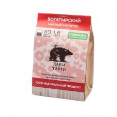 Чайный напиток БОГАТЫРСКИЙ (1,6 гр. 50шт.)