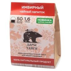 Чайный напиток ИМБИРНЫЙ фильтр-пакет (1,6 гр. 50шт.)