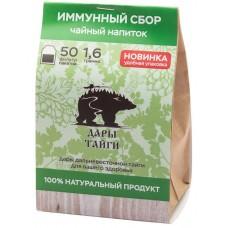 Чайный напиток ИММУННЫЙ СБОР фильтр-пакет (1,6 гр. 50шт.)