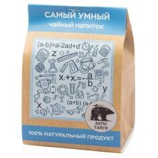 Чайнный напиток САМЫЙ УМНЫЙ моно фасовка 100 гр.