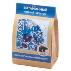 Чайный напиток ВИТАМИННЫЙ моно фасовка 100 гр.