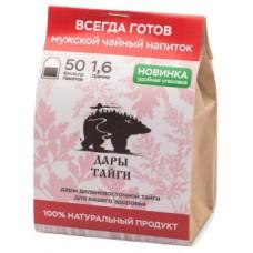 Чайный напиток ВСЕГДА ГОТОВ фильтр-пакет (1,6 гр. 50 шт.)