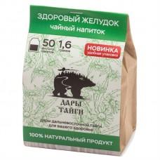 Чайный напиток ЗДОРОВЫЙ ЖЕЛУДОК фильтр-пакет (1,6 гр. 50шт.)