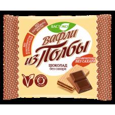 Вафли из Полбы Шоколад без сахара 45г