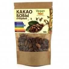 Какао-бобы отборные 100гр (Веганфуд)