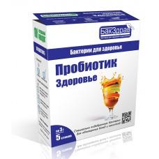 Закваска-пробиотик «Здоровье» (5 пакетиков по 3г) «Бакздрав»