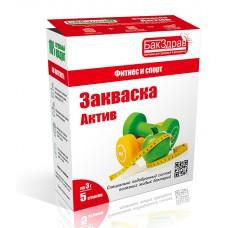 Закваска-пробиотик «Актив» (3г) «Бакздрав»