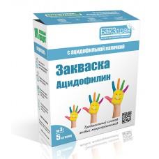Закваска «Ацидофиллин» (5 пакетиков по 3г) «Бакздрав»