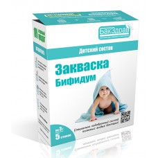 Закваска-пробиотик «Бифидум» (3г) «Бакздрав»