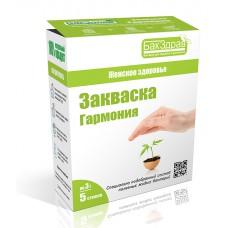 Закваска-пробиотик «Гармония» (5 пакетиков по 3г) «Бакздрав»