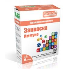 Закваска-пробиотик «Иммуно» (5 пакетиков по 3г) «Бакздрав»