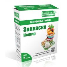 Закваска «Кефир» (5 пакетиков по 3г) «Бакздрав»