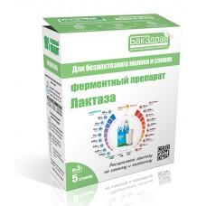 Закваска-ферментный препарат «Лактаза» (5 пакетиков по 3г) «Бакздрав»