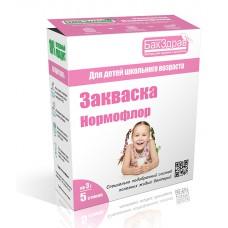 Закваска-пробиотик «Нормофлор» (3г) «Бакздрав»