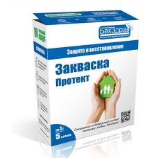 Закваска-пробиотик «Протект» (5 пакетиков по 3г) «Бакздрав»