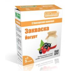 Закваска «Йогурт» (5 пакетиков по 3г) «Бакздрав»