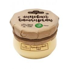 Мёд натуральный БАШКИРХАН Липовый Крафтовый 260 гр. (Берестов А.С.)