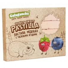 Пастила медовая «Galagancha Sweet Pastilla» с таежными ягодажи (190г) Берестов А.С.