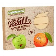 Пастила медовая «Galagancha Sweet Pastilla» с апельсином (190г) Берестов А.С.