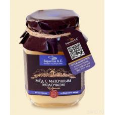 Мед натуральный полифлорный с ПЧЕЛИНЫМ МАТОЧНЫМ МОЛОЧКОМ Избранное 200гр (Берестов А.С.)