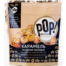 Попкорн «Карамель», 100г (Корн)