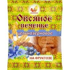 Печенье Овсяное на фруктозе с отрубями, черникой и льном «Дивинка» (300г)