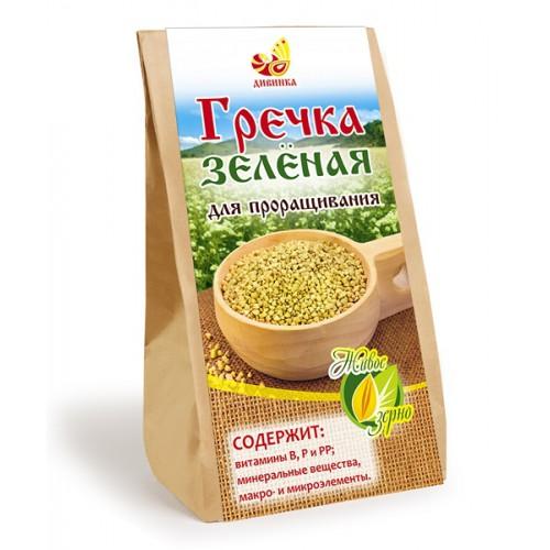 Гречка, греча зеленая для проращивания «Дивинка» (500г)