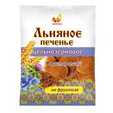 Печенье Льняное с расторопшей на фруктозе «Дивинка» (300г)