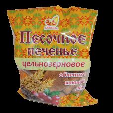 Печенье Песочное цельнозерновое с облепихой, клюквой и льном «Дивинка» (300г)