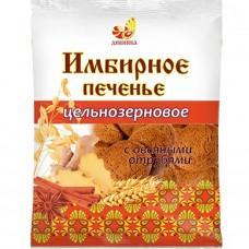 Печенье Имбирное с овсяными отрубями «Дивинка» (300г)