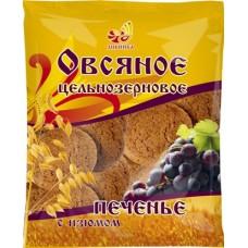 Печенье Овсяное с изюмом, 300г «Дивинка»