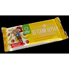 Батончик-мюсли «Детский перекус» с клубникой, бананом и молочным шоколадом (25г) «Диво Хлеб»