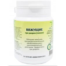 Таблетки травяные «Вяжущие (при поносе)», 120 фитодраже (Фитоцентр Гордеева)