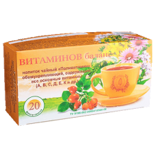 Напиток чайный «Витаминов баланс»  («Поливитамин») 20 фильтр-пакетов (Травник Гордеев)