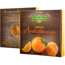 Чипсы апельсин, 20г, коробка (С-Фрукт)